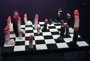 музей секса музэрос
