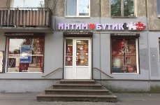 Магазин интересах взрослых Он да Она,Санкт-Петербург, ул. Бабушкина, д. 0