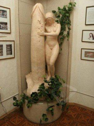 музей секса в харькове