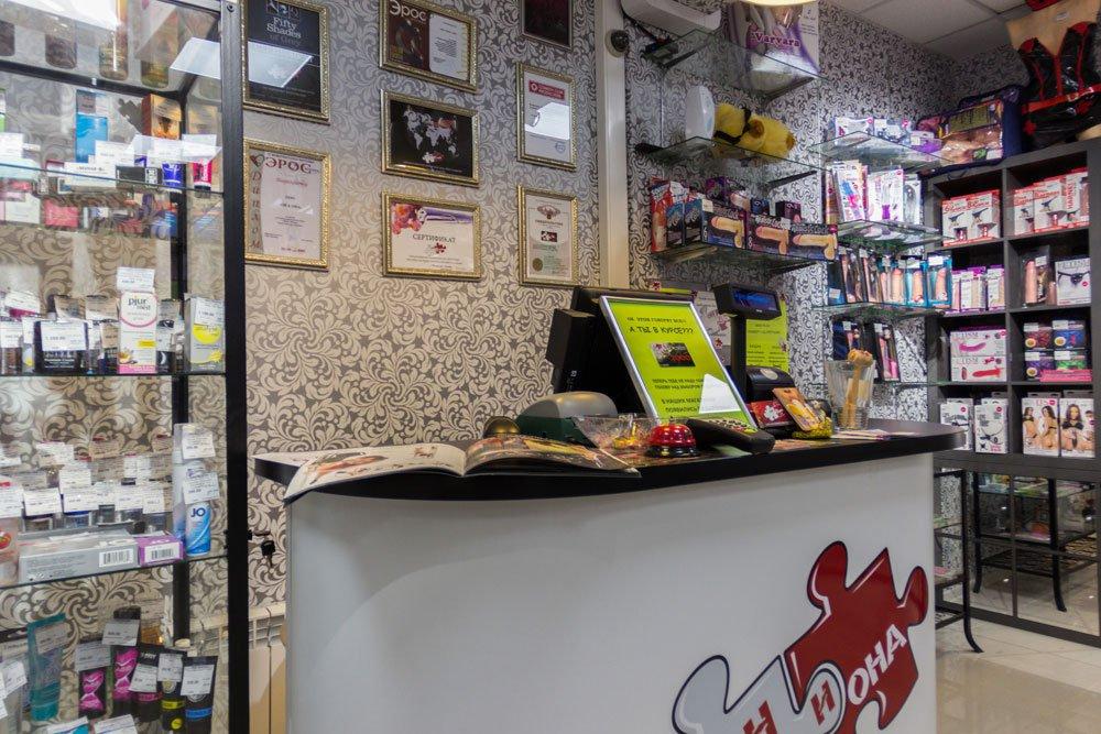 Магазины Секс Шопы В Спб