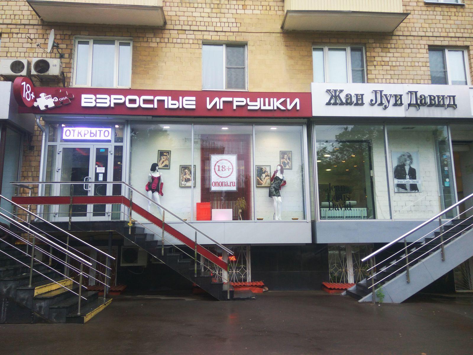 магазин пряжи ленинский проспект
