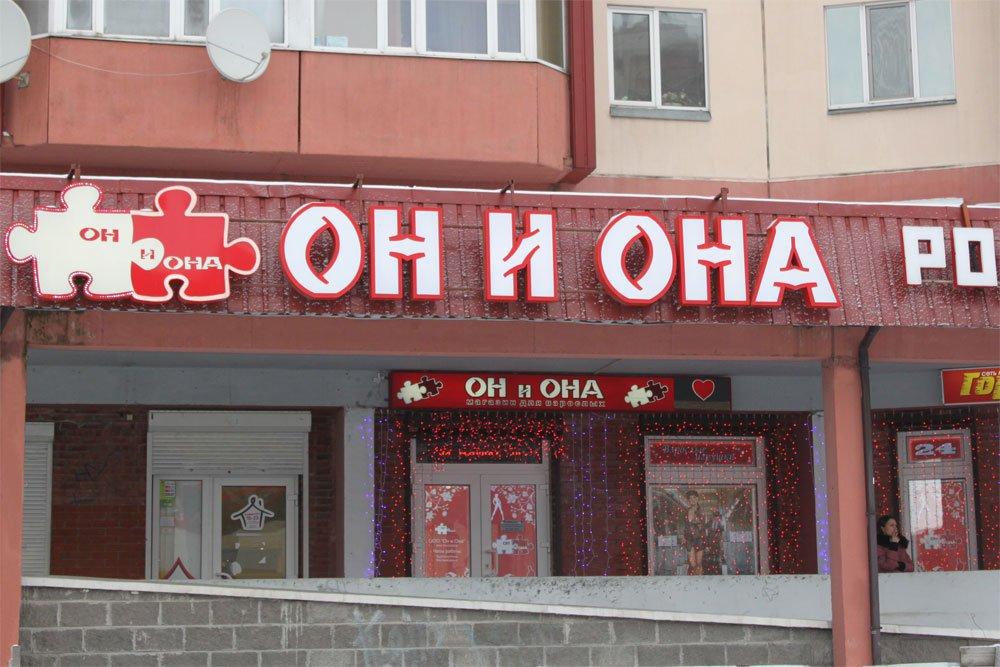 Интим Савушкина девушки по вызову станция метро Дыбенко спб
