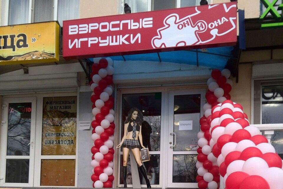Севастопль секс магазин