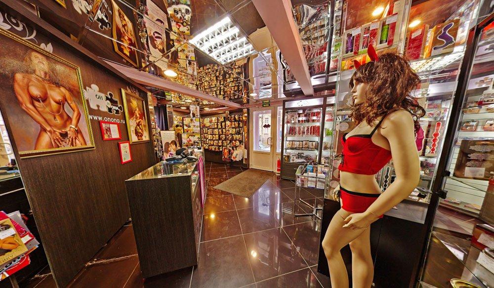 Интим магазин атлас спб в хорошем качестве фотоография