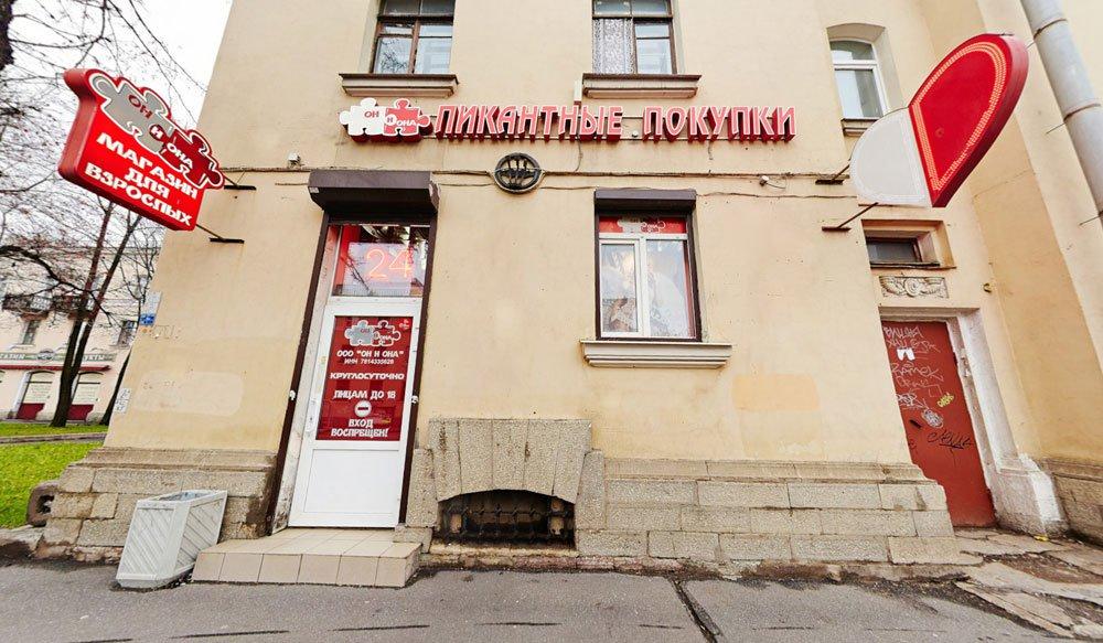 seks-saloni-v-sankt-peterburge