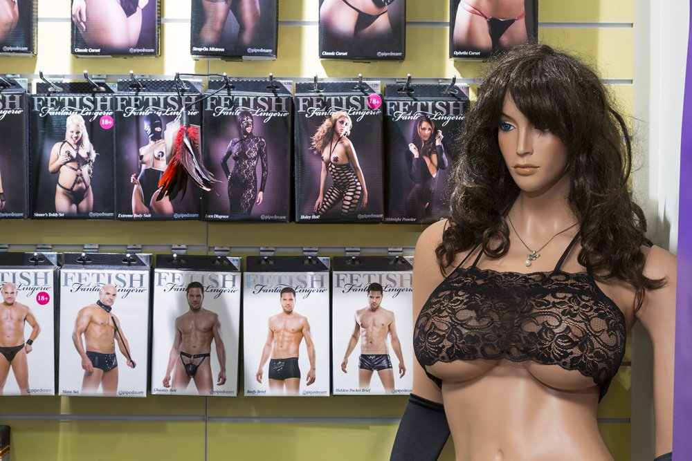 секс магазины в чите адреса
