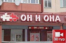 Магазин на взрослых Он равным образом Она,Санкт-Петербург, ул. Савушкина, д. 027