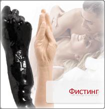 Интимные предметы для секса