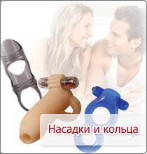 Сексуальные развлечения семейной пары с игрушками фото 247-311