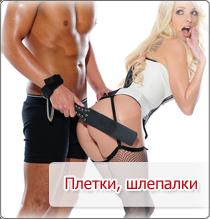 Сексуальные развлечения бдсм фетиш