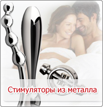 Секс игрушки развлекалки