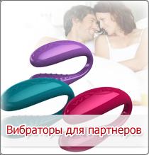 сексуальные развлечения семейной пары с игрушками
