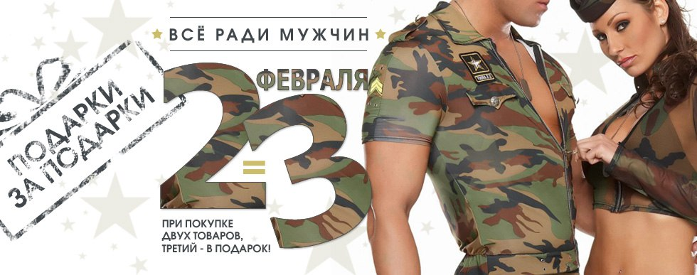 rassylka-88.jpg