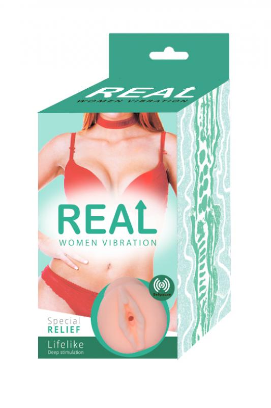 Реалистичный односторонний мастурбатор Real Women Vibration с вибрацией 14 см.
