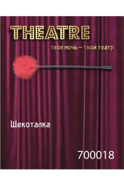 Щекоталка TOYFA Theatre – красный