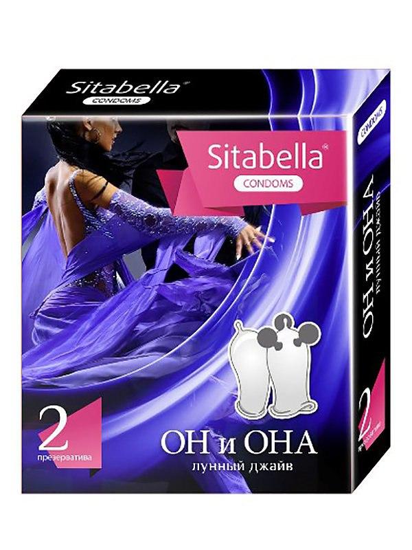 Презервативы Sitabella Он и Она Лунный джайв - 2 шт от Он и Она