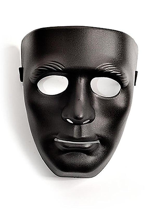 Маска на лицо Sitabella – черный (СК-Визит, Россия)