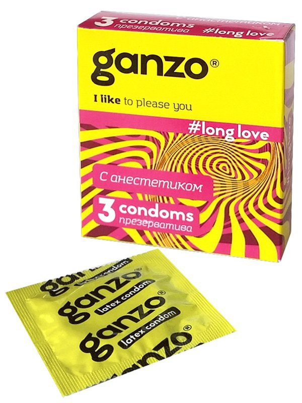 ������������ Ganzo Long Love � ����������� � 3 ��