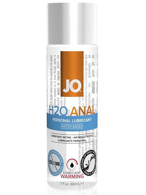 Согревающий анальный лубрикант JO H2O Warming - 60 мл