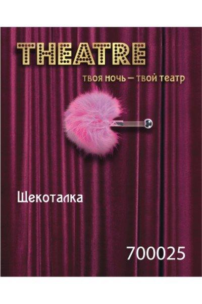 цена на Маленькая щекоталка TOYFA Theatre – розовый