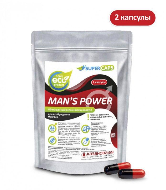 Средство возбуждающее с L-carnitin Man's Power - 2 капсулы