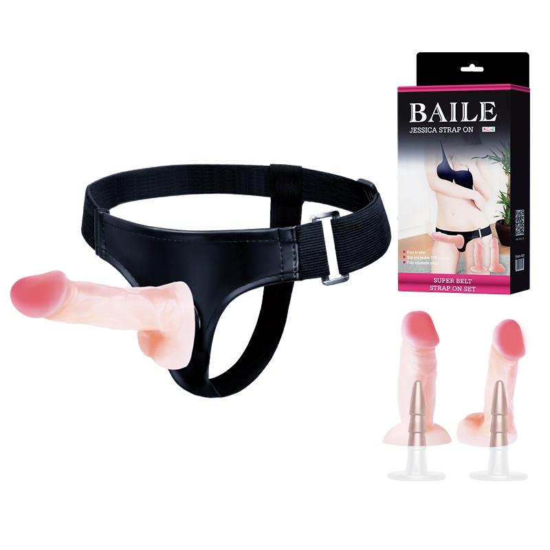 Женский страпон с 2 сменными реалистичными насадками Ultra Passionate Harness – телесный