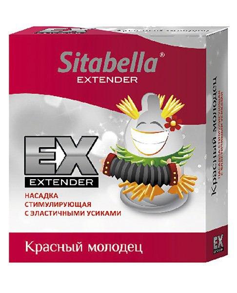 Купить Насадка - Презерватив Sitabella Extaz - Красный Молодец