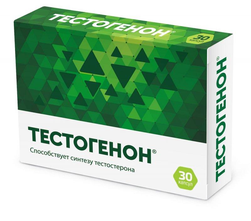 Тестогенон капс 0.5г N30