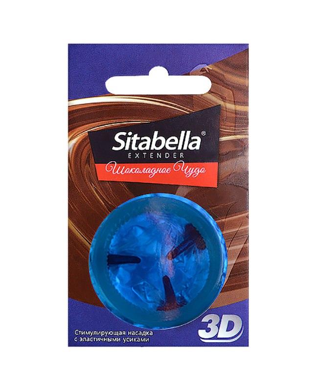Насадка-презерватив Sitabella 3D с эластичными усиками – Шоколадное чудо
