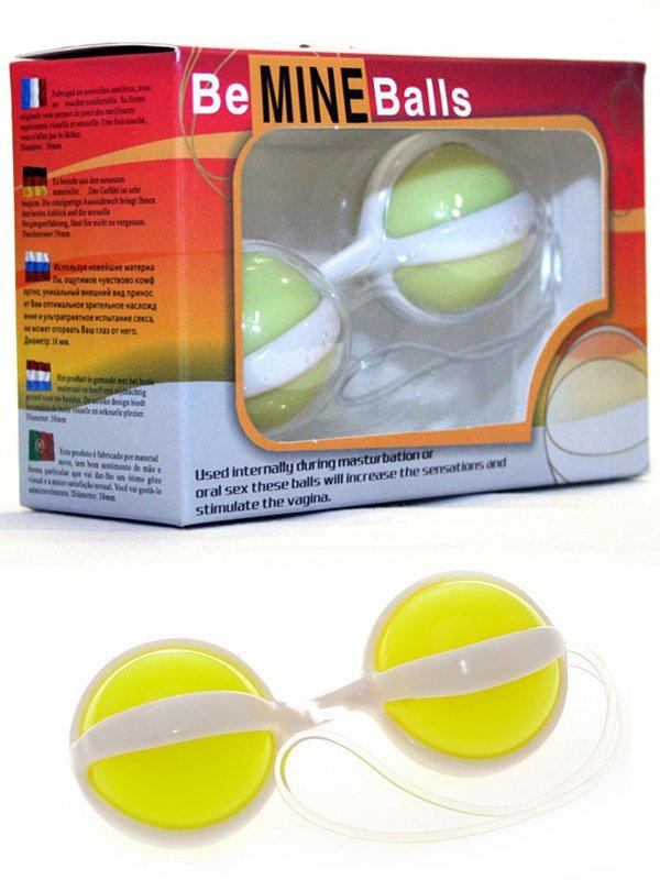 Вагинальные шарики Be Mine Balls со смещенным центром тяжести  желтый