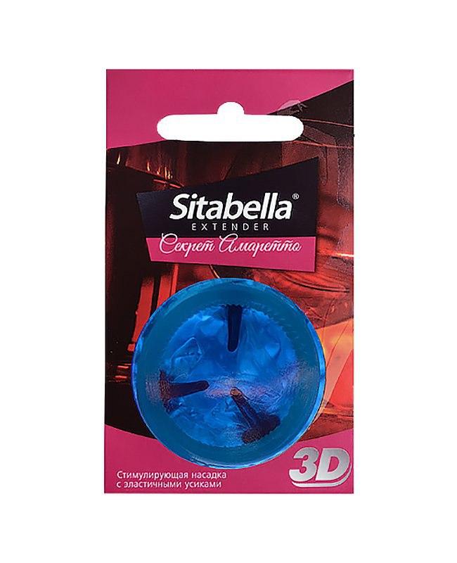 Насадка-презерватив Sitabella 3D с эластичными усиками – Секрет амаретто
