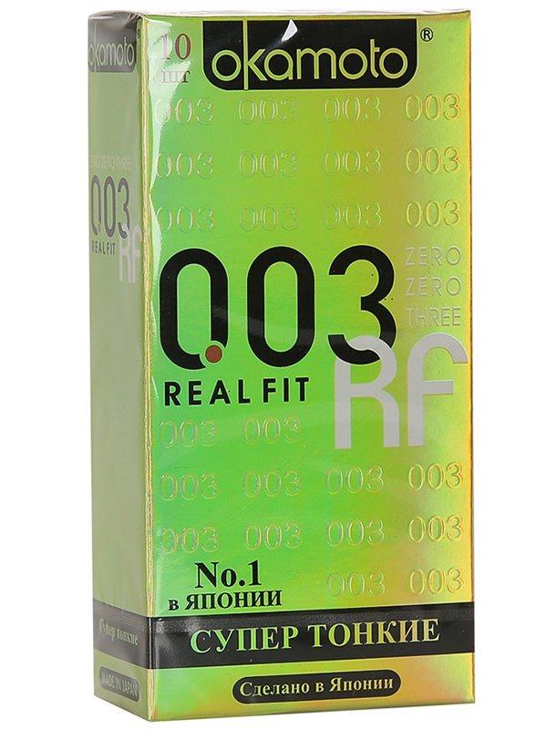Супер тонкие презервативы Okamoto 003 Real Fit анатомические  10 шт