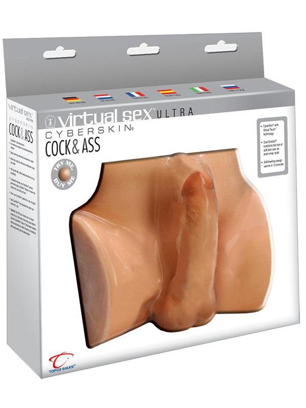 Мужской полуторс Ultra Cock and Ass с вибрацией и функцией нагрева