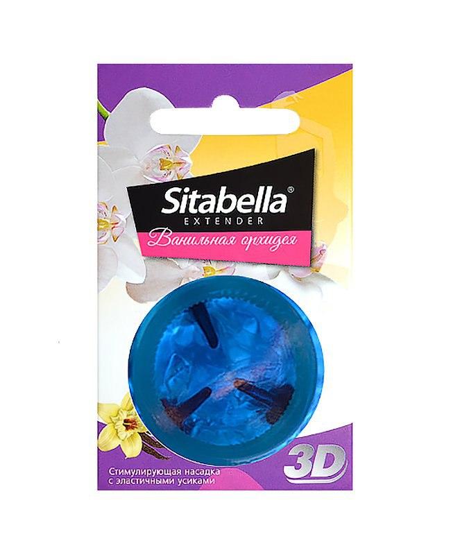 Насадка-презерватив Sitabella 3D с эластичными усиками – Ванильная орхидея