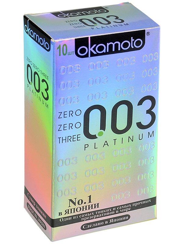 Супер тонкие презервативы Okamoto 003 Platinum классические  10 шт