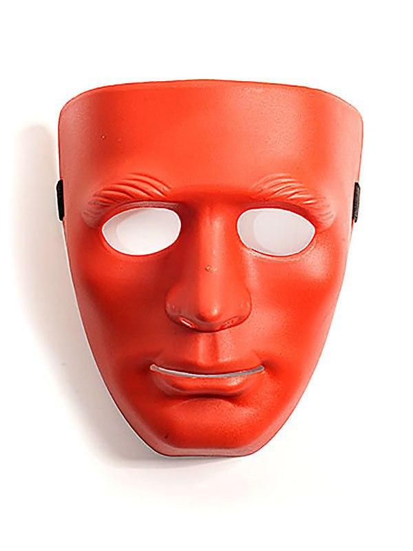 Маска на лицо Sitabella – красный