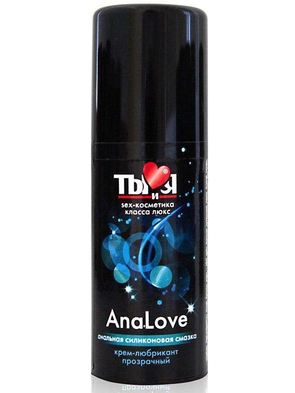 Анальная силиконовая смазка с обезболиванием Ты и Я AnaLove – 20 мл