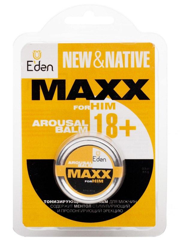 Пролонгирующий бальзам-афродизиак Maxx для мужчин - 8,5 мл