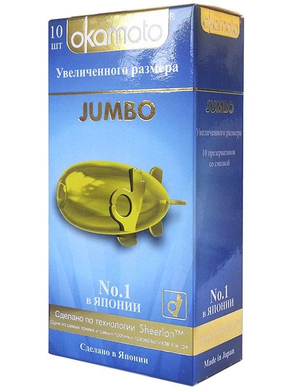 Презервативы классические Okamoto Jumbo увеличенные  10 шт