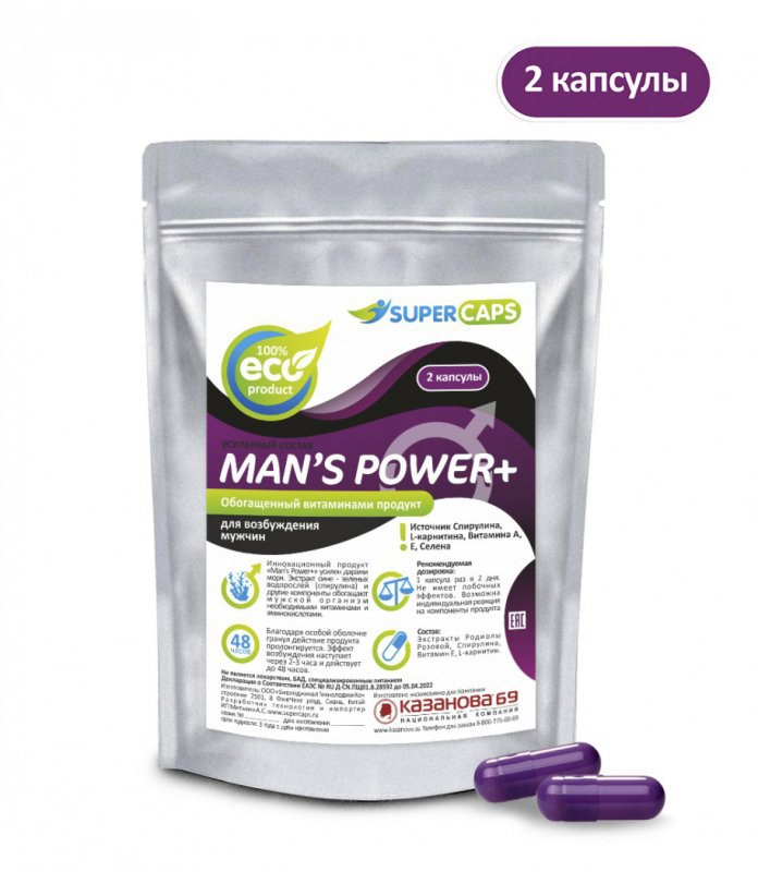 Средство возбуждающее Man's Power plus - 2 капсулы