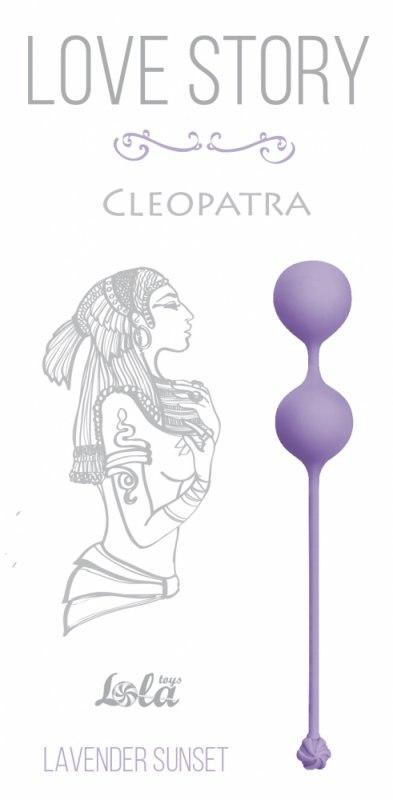 Вагинальные шарики Cleopatra Lavender Sunset – лавандовый