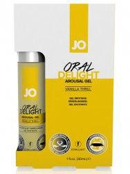 Лубрикант для оральных ласк JO Oral Delight Vanilla Thrill ванильный – 30 мл