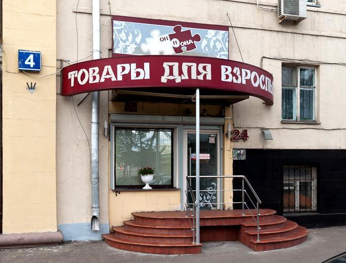 порно 2ж 1м русское